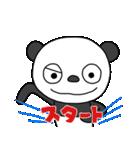 ふんわかパンダ4(春うらら)(個別スタンプ:13)