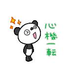 ふんわかパンダ4(春うらら)(個別スタンプ:14)