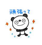 ふんわかパンダ4(春うらら)(個別スタンプ:15)