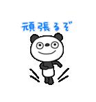 ふんわかパンダ4(春うらら)(個別スタンプ:16)