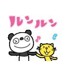 ふんわかパンダ4(春うらら)(個別スタンプ:17)