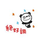 ふんわかパンダ4(春うらら)(個別スタンプ:18)
