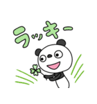 ふんわかパンダ4(春うらら)(個別スタンプ:19)