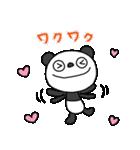 ふんわかパンダ4(春うらら)(個別スタンプ:20)