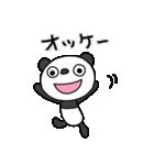 ふんわかパンダ4(春うらら)(個別スタンプ:21)