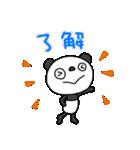 ふんわかパンダ4(春うらら)(個別スタンプ:22)