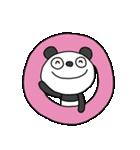 ふんわかパンダ4(春うらら)(個別スタンプ:23)