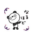 ふんわかパンダ4(春うらら)(個別スタンプ:25)