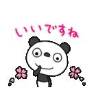 ふんわかパンダ4(春うらら)(個別スタンプ:26)