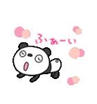ふんわかパンダ4(春うらら)(個別スタンプ:27)