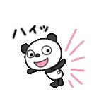 ふんわかパンダ4(春うらら)(個別スタンプ:28)