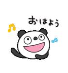 ふんわかパンダ4(春うらら)(個別スタンプ:29)