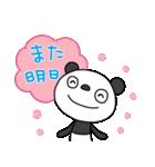 ふんわかパンダ4(春うらら)(個別スタンプ:30)