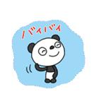 ふんわかパンダ4(春うらら)(個別スタンプ:31)