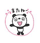 ふんわかパンダ4(春うらら)(個別スタンプ:32)