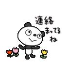 ふんわかパンダ4(春うらら)(個別スタンプ:33)