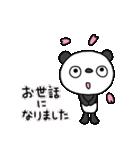 ふんわかパンダ4(春うらら)(個別スタンプ:34)