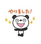 ふんわかパンダ4(春うらら)(個別スタンプ:35)