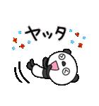 ふんわかパンダ4(春うらら)(個別スタンプ:36)