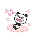 ふんわかパンダ4(春うらら)(個別スタンプ:37)