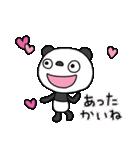 ふんわかパンダ4(春うらら)(個別スタンプ:38)