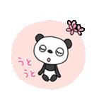 ふんわかパンダ4(春うらら)(個別スタンプ:39)
