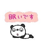 ふんわかパンダ4(春うらら)(個別スタンプ:40)