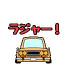 旧車シリーズfor510ブルーバード(個別スタンプ:6)