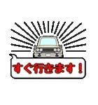 旧車シリーズfor510ブルーバード(個別スタンプ:19)