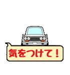 旧車シリーズfor510ブルーバード(個別スタンプ:22)