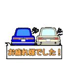旧車シリーズfor510ブルーバード(個別スタンプ:38)