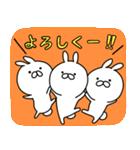 うさ坊 その3(個別スタンプ:01)