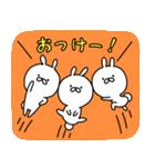 うさ坊 その3(個別スタンプ:02)