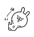 うさ坊 その3(個別スタンプ:03)