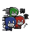 うさ坊 その3(個別スタンプ:04)