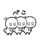 うさ坊 その3(個別スタンプ:05)