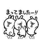うさ坊 その3(個別スタンプ:07)