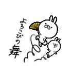 うさ坊 その3(個別スタンプ:08)