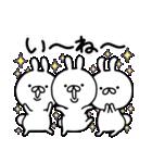 うさ坊 その3(個別スタンプ:11)