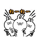 うさ坊 その3(個別スタンプ:14)
