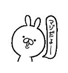 うさ坊 その3(個別スタンプ:15)