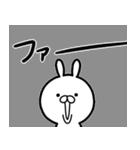 うさ坊 その3(個別スタンプ:16)