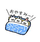 うさ坊 その3(個別スタンプ:17)