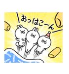 うさ坊 その3(個別スタンプ:18)