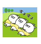 うさ坊 その3(個別スタンプ:19)