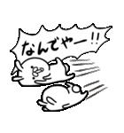 うさ坊 その3(個別スタンプ:21)