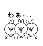 うさ坊 その3(個別スタンプ:23)