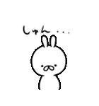 うさ坊 その3(個別スタンプ:25)