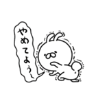 うさ坊 その3(個別スタンプ:31)
