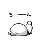 うさ坊 その3(個別スタンプ:32)